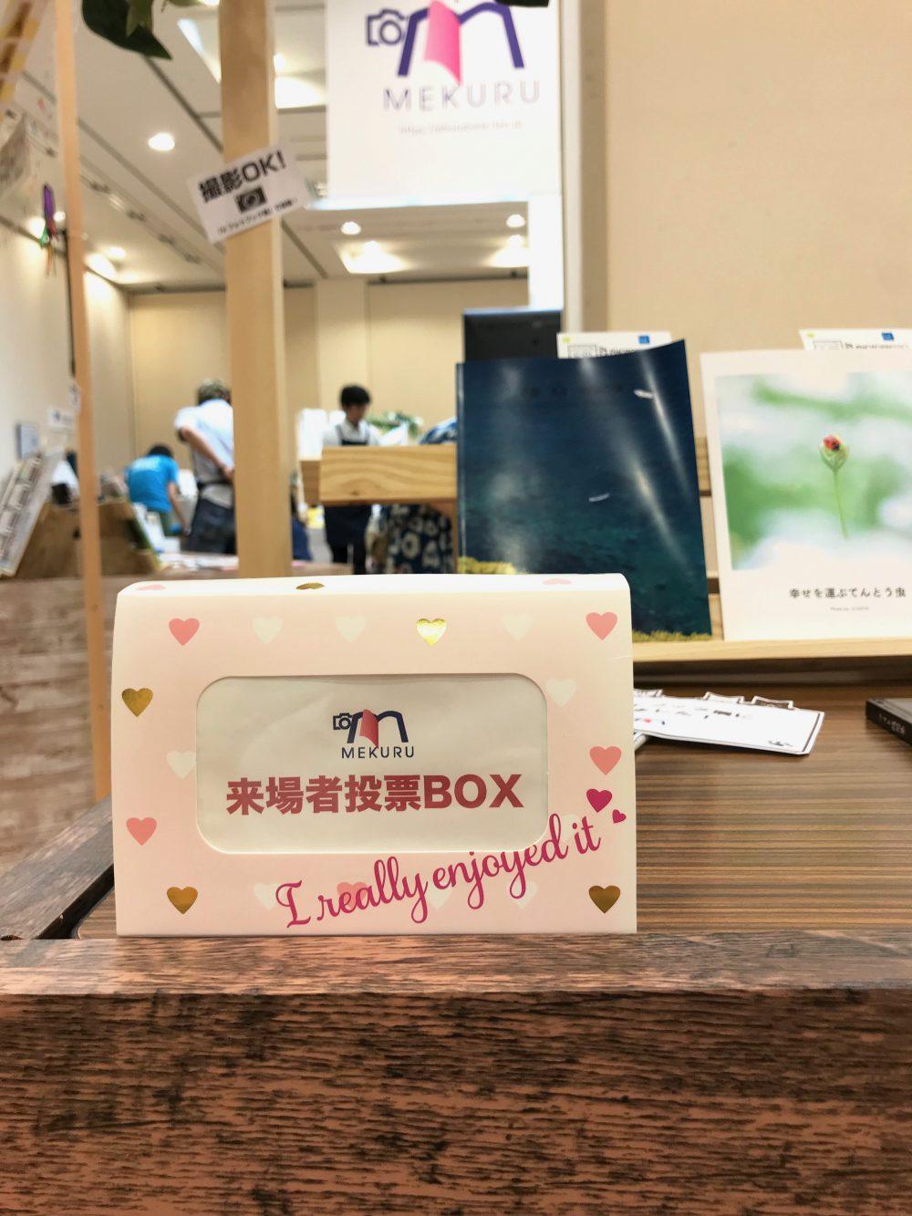 フォトブックコンテスト最優秀賞発表!