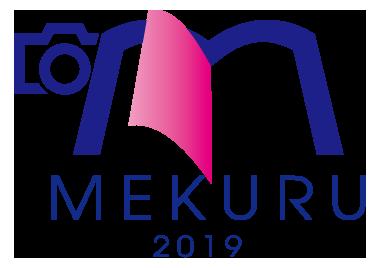 フォトブック展「MEKURU」来場者特典のご案内